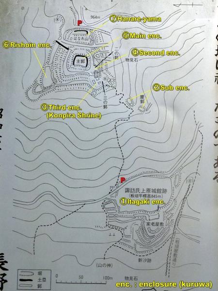 Uehara Castle Map