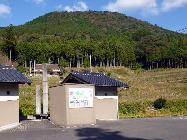 Aratakiyama Castle