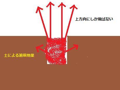 00005_20111023025514.jpg