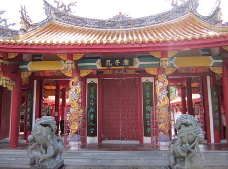 a孔子廟儀門