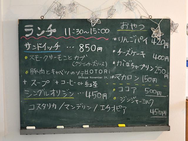 DSC_0373のコピー