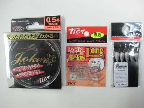 20110201買い物1