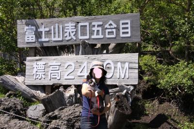 パンチ初めての富士山!!