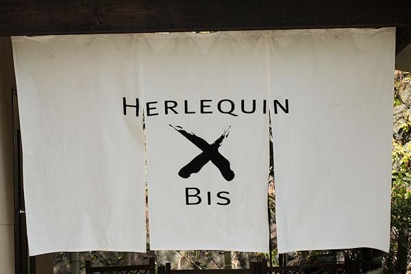 herlequin-bis2