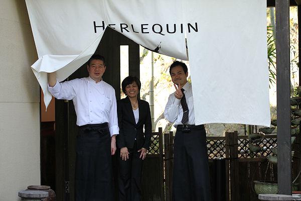 herlequin-bis7