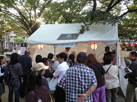 堺祭り2010