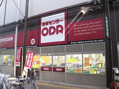 食材センターODA2011.05.21