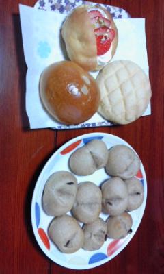 小麦庵のパンとプチ・レーズン