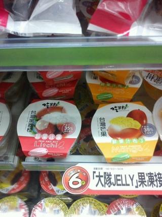 1台湾コンビニ