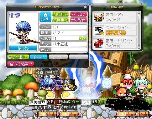 Maple130126_103439.jpg