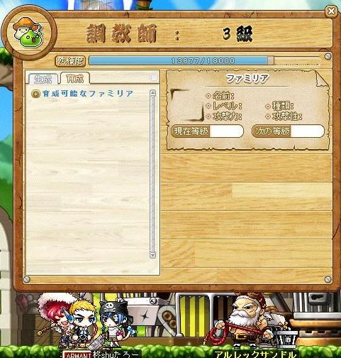 Maple130213_200233.jpg