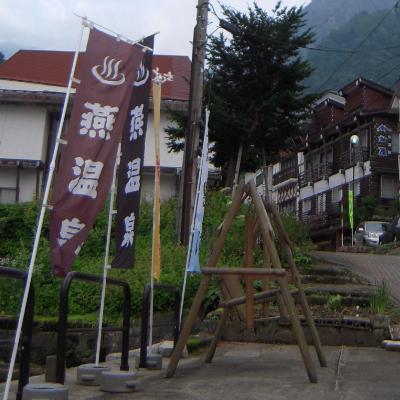 130731燕温泉旗