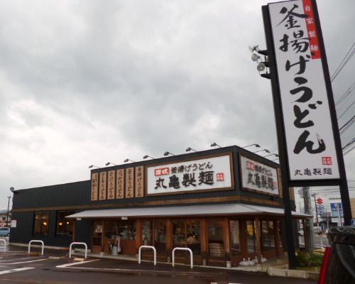131026丸亀製麺5