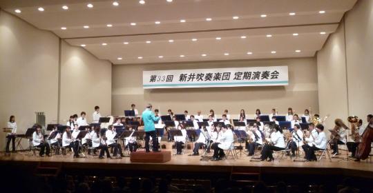 131208新井吹奏楽団2