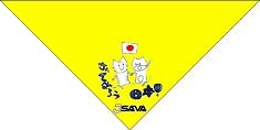 犬用バンダナ2黄色