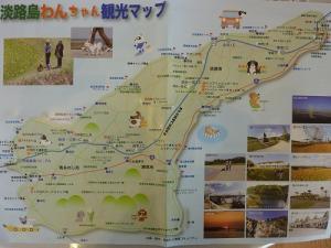 わんちゃんマップ