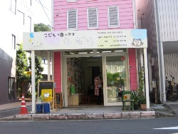 ともだち書店
