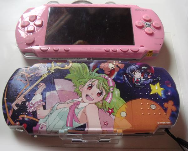 PSPカバー2