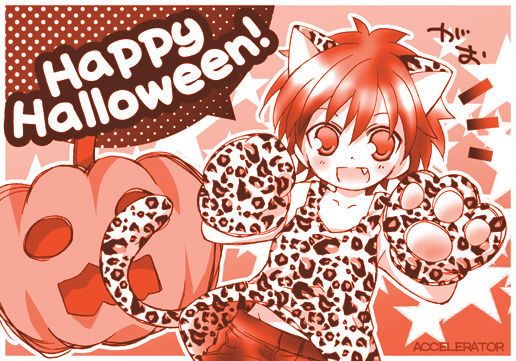 halloween_kin01.jpg