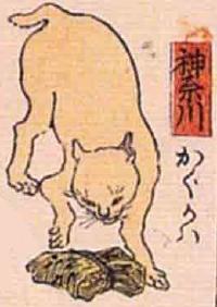 04★神奈川(かながわ)→かぐかハ(竹の皮をかいでみる)