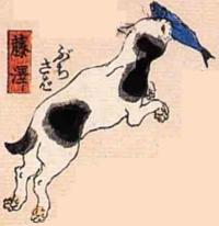 07★ 藤澤(ふじさわ)→ぶちさば(ブチ猫とサバ)