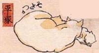08★平塚(ひらつか)→そだつか(育つかな)