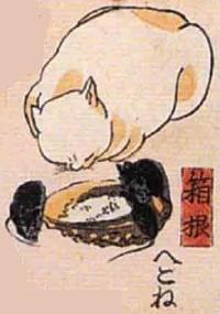 11★箱根(はこね)→へこね(凹寝。ネズミにエサを取られても気にならないほどへこんで気落ちしている)