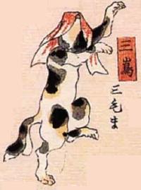 12★三嶌(みしま)→三毛ま(三毛猫が猫又に魔物化)