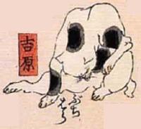 15★吉原(よしわら)→ぶちはら(ブチ模様の腹)
