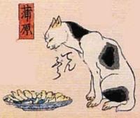 16★蒲原(かんばら)→てんぷら(天麩羅に手を出すか考える)