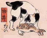 17★由井(ゆい)→たい(大きなタイ)