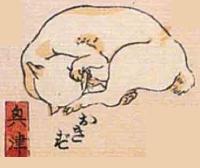 18★興津(おきつ)→おきず(起きず。目を覚まさない)