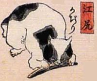 19★江尻(えじり)→かじり(かつお節を丸かじり)