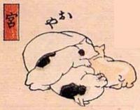 42★宮(みや)→おや(親猫と子猫)