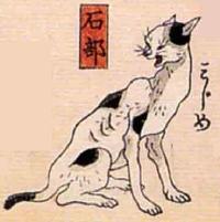 52★石部(いしべ)→ミじめ(みじめに痩せた猫)
