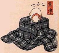 53★草津(くさつ)→こたつ(コタツの上)