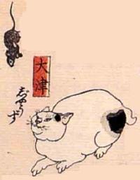 54★大津(おおつ)→じゃうず(上手にネズミを扱う)