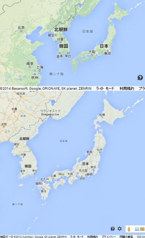 2014年11月、GoogleMapsに「東京」が出るようになりました。