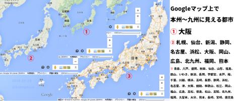 Googleマップ上で東京とはどこなの?問題