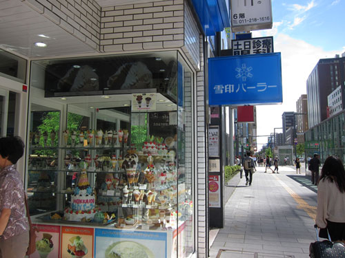 sapoyukijirusimango3.jpg