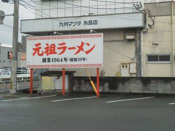 iii 001 - コピー