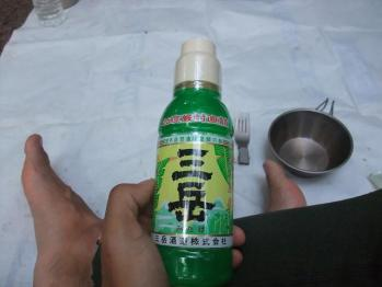 屋久島 109
