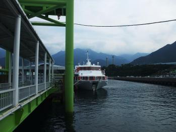 屋久島 238