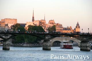 パリ 芸術橋 ポンデザール