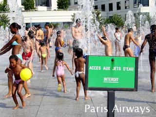 アンドレシトロエン公園 噴水 大温室
