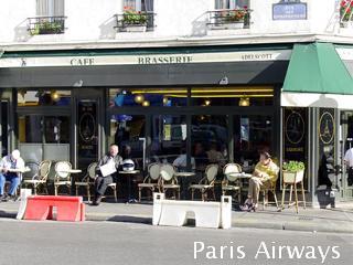 パリ カフェ cafe de la tour