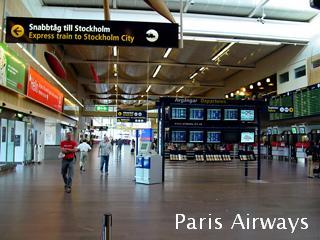 ストックホルム アーランダ国際空港