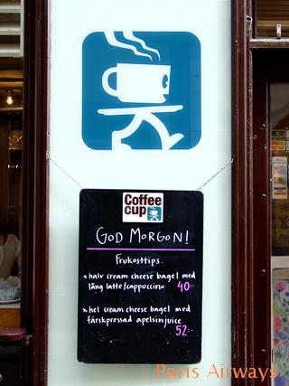 ストックホルム ガムラスタン coffee shop