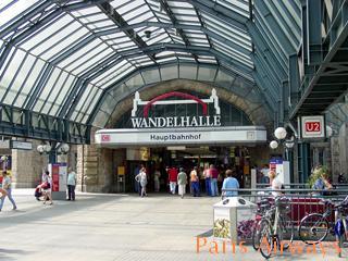 ハンブルグ中央駅