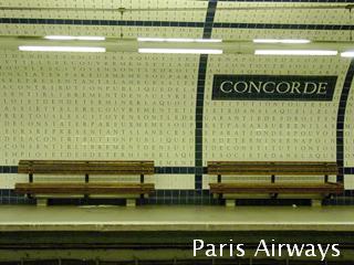 パリ メトロ Concorde